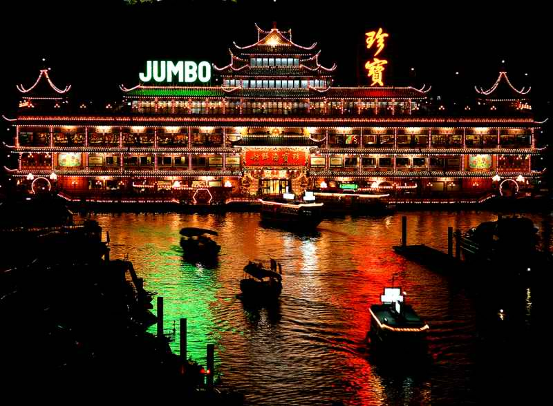 Floating Restaurant – Jumbo Kingdom in Hong Kong