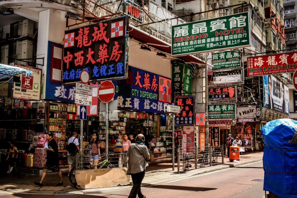Hong Kong signs in English and Cantonese