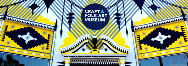 Craft and folk museum